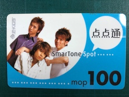 MACAU - SMARTONE SPOT RECHARGE CARDS, 1 PLASTIC AND 1 CARDBOARD PAPER, ORANGE COLOUR. - Macau