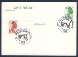 France Rep. Française 1988 Card / Karte / Carte - 45e Exp. Cheminots Philatelistes 1988, Paris / Ausstellung - Treinen