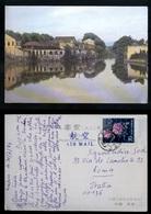 CINA - CHINE - CARTOLINA VIAGGIATA PER L'ITALIA NEL 1984   (1) - 1949 - ... Repubblica Popolare