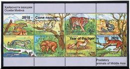 """Tajikistan .2010 Ovpt """"Year Of The Tiger"""" On 4v Of MS Fauna 2005. Michel # 548-51 KB - Tadjikistan"""