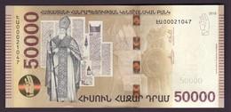 Armenien / Armenie / Armenia 2018, 50000 Dram Banknote, St Gregory, Christianity - UNC - Arménie
