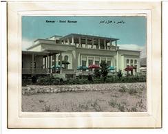 IRAN - RAMSAR - Hôtel Ramsar  ( Carte De Voeux Double Photo Colorisée ) - ( Pas Courant ) - VOIR SCANS - Iran