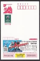 Japan New Year Advertising Postcard 2019 Rugby World Cup Kumagaya (jny2372) - Entiers Postaux