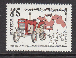 1984 Syria Agricultural Exhibition Tractor, Cow Set Of 1 MNH - Syria