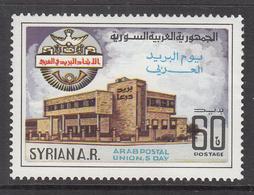 1984 Syria Arab Postal Union Day APU Emblem & Admin Building Damascus Set Of 1 MNH - Siria