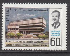 1984 Syria Anniv Of Revolution Alassad Library Set Of 1 MNH - Siria