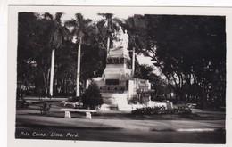 PILA CHINA. LIMA, PERU. CIRCA 1940s- BLEUP - Peru
