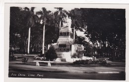 PILA CHINA. LIMA, PERU. CIRCA 1940s- BLEUP - Pérou