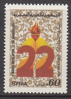 1984 Syria Anniv Of Revolution Set Of 1 MNH - Siria