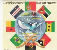 Santo Tome Y Principe Anº 19 - Sao Tomé Y Príncipe