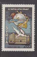 1985 Syria World Post Day UPU Emblem Dove With Letter Postal HQ Damascus Set Of 1 MNH - Syrie