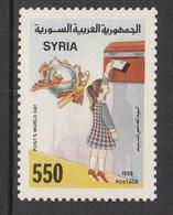 1990 Syria World Post Day Child Posting Letter Set Of 1 MNH - Syrie
