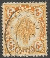 Kedah (Malaysia). 1922-40. Definitives. 5c Used. Mult Script CA W/M SG 55 - Kedah