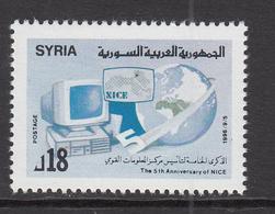 1996 Syria 5th Anniv NICE Personal Computer Globe Set Of 1 MNH - Siria