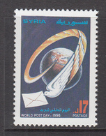 1996 Syria World Post Day Dove With Letter Circling Globe Set Of 1 MNH - Syrie