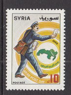 1999 Syria Arab Post Day Post Man With Letters And Map Of Arab Countries Set Of 1 MNH - Syrie