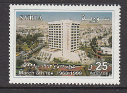 1999 Syria Revolution Day Building Set Of 1 MNH - Syrie