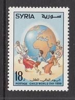 1999 Syria World Children's Day, Children Holding Hands Encircling Globe Set Of 1 MNH - Siria