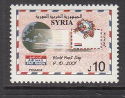 2001 Syria World Post Day Globe Letter Set Of 1 MNH - Syrie