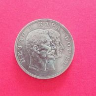 Serbia Yugoslavia 5 Dinar Dinara 1904 XF KM# 27 - Yougoslavie