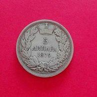 Serbia Yugoslavia 5 Dinara 1987 Dinar KM# 12 XF - Yougoslavie