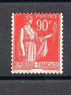 FRANCE  N°285 - Ungebraucht