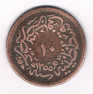 10 PARA 1255 AH TURKIJE /8326/ - Turquie