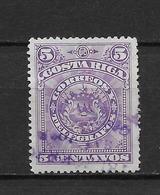 LOTE 1789  ///  (C010)  COSTA RICA 1892  YVERT Nº: 33 - Costa Rica
