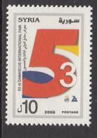 2006 Syria Damascus Intl Fair Set Of 1 MNH - Syria