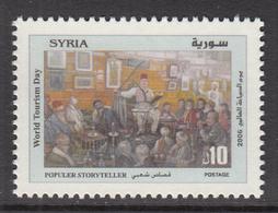 2006 Syria World Tourism Day Baptism Basin Set Of 2 MNH - Syrie