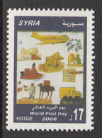 2006 Syria World Post Day Camels, Airplanes, Boat Letters Set Of 1 MNH - Syrie