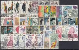 ESPAÑA 1978 Nº 2451/2507 AÑO USADO COMPLETO 57 SELLOS - España
