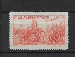 LOTE 1789  ///  (C060)   Chine 1952 Y&T 964 NSG - 2è Anniversaire Du Corps Expéditionnaire Des Volontaires En Corée - 1949 - ... République Populaire