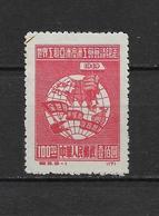 LOTE 1789  ///  (C010)   Chine 1949 Y&T 701 NSG - Congrès International Des Travailleurs Asiatiques Et Australasiens - 1949 - ... République Populaire