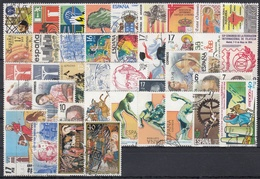 ESPAÑA 1984 Nº 2732/2777 AÑO USADO COMPLETO 40 SELLOS + 1 HB - Ganze Jahrgänge