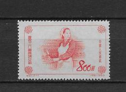 LOTE 1789  ///  (C035)   Chine 1953 Y&T 973 NSG - Journée Internationale De La Femme - 1949 - ... People's Republic