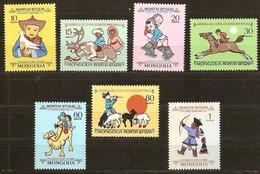 Mongolie  Mongolia 1966 Yvertn° 390-396 *** MNH Cote 37 FF Journée De L' Enfance - Mongolie