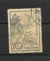 LOTE 1789  ///  (C020) Chine 1958 Y&T 1143 Oblitéré - 7è Centenaire Des œuvres Théâtrales De Kuan Han-Ching - 1949 - ... République Populaire