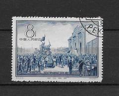 LOTE 1789  ///  (C025) Chine 1957 Y&T 1102 Oblitéré - 30è Anniversaire De L'Armée De Libération - Libération De Nankin - 1949 - ... République Populaire