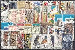 ESPAÑA 1985 Nº 2778/2824 AÑO USADO COMPLETO 45 SELLOS + 1 HB - España