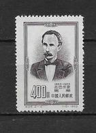 LOTE 1789  ///  (C025)  Chine 1954 Y&T 997 Neuf - José Marti - 1949 - ... People's Republic