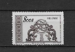 LOTE 1789  ///  (C025)  Chine 1953 Y&T 995 Neuf - Instruments Scientifiques Anciens - Sphère Astronomique - 1949 - ... République Populaire