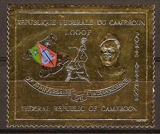 Cameroun Kameroen 1970 Yvertn° LP PA 148 *** MNH Cote 25 Euro Dixième Anniversaire De L' Indépendance - Cameroun (1960-...)