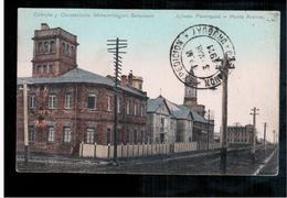 CHILE Punta Arenas Colegio Y Observatorio Meteorologico Salesiano Iglesia Parroquial 1911 OLD POSTCARD 2 Scans - Cile