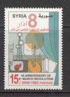 2008 Syria Anniv Of Revolution Day Set Of 1 MNH - Syria