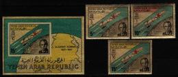 Yemen, 1968, The First Anniversary Of The Death Of Komarov,  3 Stamps + Block - Space