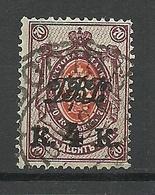 Russia Russland Fernost Far East 1920 Michel 14 O - Sibérie Et Extrême Orient