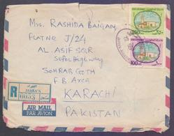 KUWAIT Postal History Cover, Registered Used 22.9.1986 From JAHRA'A - Koweït