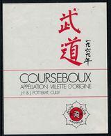 Rare // Etiquette De Vin // Judo // Villette, Judo-Club Lavaux - Etiquettes