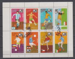 OMAN 1974 FOOTBALL WORLD CUP CANCELED SHEETLET - Coppa Del Mondo